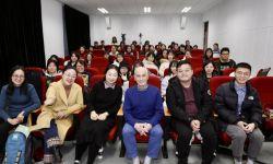 《迪丽丽的奇幻巴黎》在华东师范大学举行学术交流活动