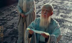 神话史诗战争蓄势待发,《封神三部曲》发布先导预告