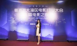 """当匠心独运遇上中国电影 """"恒福随身泡""""的电影跨界之旅"""