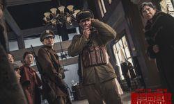 战争电影《解放·终局营救》预售全面开启  群星献唱主题曲