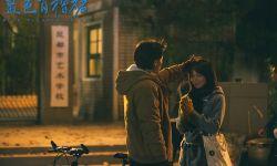 关注校园霸凌,青春成长电影《蓝色百褶裙》12月28日全国公映