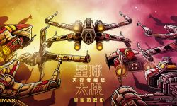 《星球大战:天行者崛起》点燃终章,迎来终极一战!