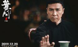 《葉問4》會是中國功夫片的落幕嗎?