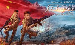 中国首部军事题材动画片《聪明的顺溜》 举办青少年国防教育军事活动