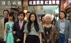 《別告訴她》聚焦社會話題,1月10日全國上映