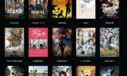 """""""光年杯""""第九届北京国际网络电影展入围影片公布"""