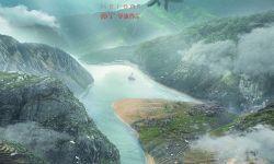 《鹭世界》郑州首映发山河版海报 五年守候值得期待