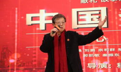 电影《中国爷爷》在京举行项目启动会