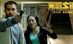 塔吉克斯坦电影首登中国 ,悬疑犯罪片《无影之镜》定档1月10日