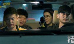励志电影《猎头》1月7日 腾讯视频全网独播