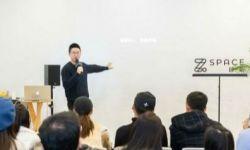 银杏树下的分享者第73回 从田间地头走到哈佛大学的青年导演杨植淳