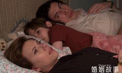 颁奖季爆款影片《婚姻故事》确认引进内地