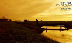 电影《阳光下的少年》发布主题曲《我的无色世界》MV 童声献唱温暖人心