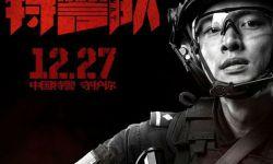 賈乃亮主演電影《特警隊》熱映中,熱血詮釋特警風采