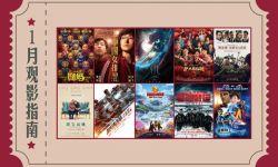 1月观影指南:最强春节档七雄逐鹿,谁是赢家?