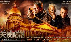 好莱坞经典IP硬核崛起  《天使陷落》12月31日火爆开打