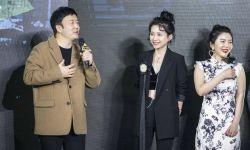 黑色幽默电影《金字塔之连锁反应》在京举行启动仪式