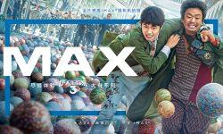 喜剧悬疑电影《唐人街探案3》曝IMAX无界海报