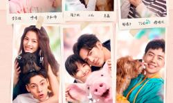 《宠爱》跨年上映 CINITY 4K高清画质给你2020年第一份宠爱