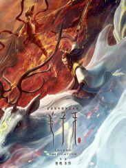 《姜子牙》×《哪吒之魔童降世》發布聯動海報,各具態度開辟不同英雄路