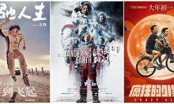 2019年中国电影:口碑票房双丰收 平稳中孕育新能量