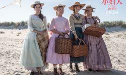 《小妇人》北美票房表现惊艳 新年逆袭迎2020年开门红
