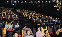 三国题材动画电影《武圣关公》超前点映  小朋友赞关羽为新偶像
