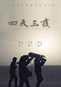 https://vc.dianyingjie.com/2020/0107/46074.shtml