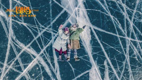 徐峥黄梅莹在贝加尔湖