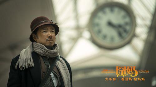 徐峥在异国车站