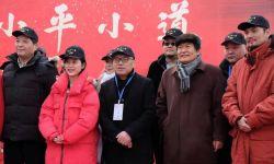 重大革命题材人物传记电影《邓小平小道》在京举行开机仪式