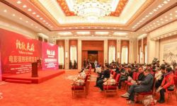 电影《致敬英雄》新闻发布会在北京人民大会堂隆重举行