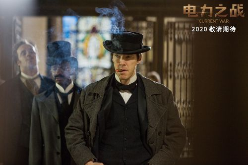 """""""卷福""""饰演的爱迪生不仅是发明家,更是商业大佬"""