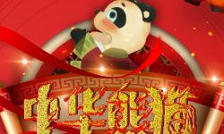 弘扬中国传统文化 《中华熊猫》热映中