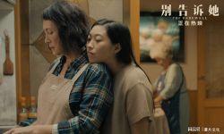 动人家庭故事引发强烈共鸣 电影《别告诉她》曝导演特辑