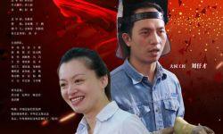 聚焦青年人的故事 励志纪录电影《青春中国》在京举办首映式