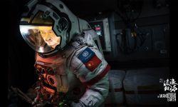 郭帆:正打造《流浪地球2》 预计至少需要四年