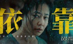 电影《误杀》破10亿 谭卓主演电影票房近60亿