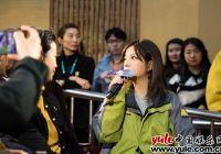 導演趙薇亮相《星光》看片會 呼吁關注扶貧