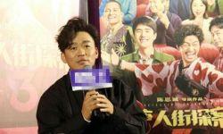 王宝强携《唐探3》亮相重庆 称电影值得期待