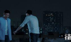 聚焦小人物揭示生活真谛  励志电影《猎头》腾讯视频独播上线