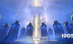 国产动画电影《姜子牙》发布美版预告 2月7日北美上映