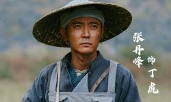 战争动作电影《虎啸关岭》贵州杀青 张丹峰挑战动作戏引期待