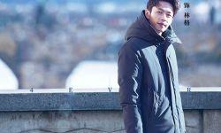 《我在时间尽头等你》李鸿其李一桐深情对望 2月14日全国上映