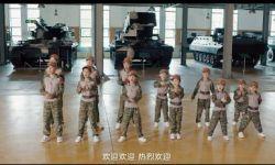 《超级少年训练营之终极对决》献礼春节  优酷视频独家播出