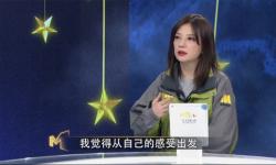 赵薇做客《今日影评》 分享纪录电影《星光》创作心路