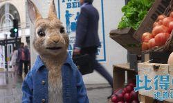 """冒险喜剧动画电影《比得兔2:逃跑计划》曝光""""城市探险""""版预告"""