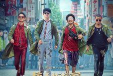 """电影《唐人街探案3》曝""""系列里程碑""""特辑"""