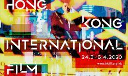 第44届香港国际电影节主视觉图曝光