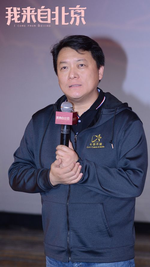 《我来自北京》将播 郭靖宇岳丽娜回顾拍摄历程